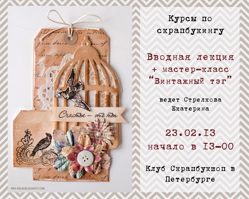 http://img-fotki.yandex.ru/get/4136/30970526.21/0_7ab28_b7718af7_orig