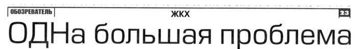 http://img-fotki.yandex.ru/get/4136/31713084.4/0_bdc20_b14b683a_XL.jpeg.jpg