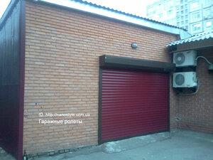 роллеты в гараж в Киеве.