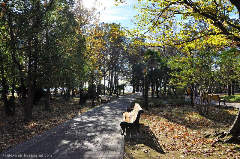 парк имени Фрунзе