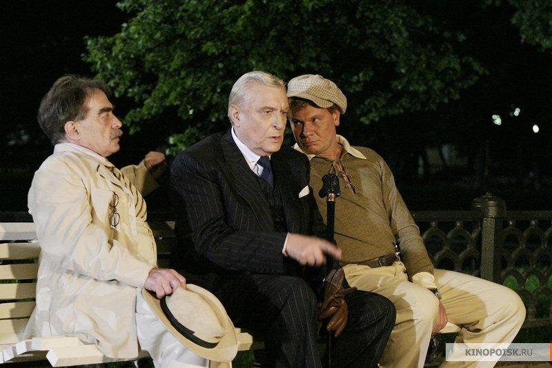 Мастер и маргарита фильм 2005