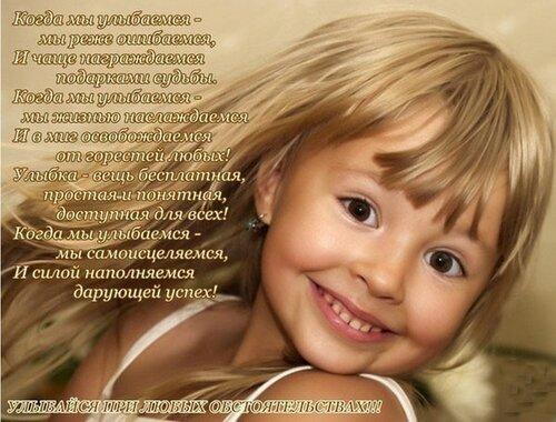 http://img-fotki.yandex.ru/get/4136/54835962.8b/0_11cd3b_76bd0a89_L.jpg height=369