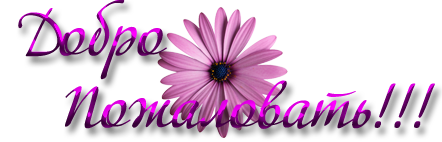 http://img-fotki.yandex.ru/get/4136/65387414.11f/0_c7899_9ab123d5_L.png