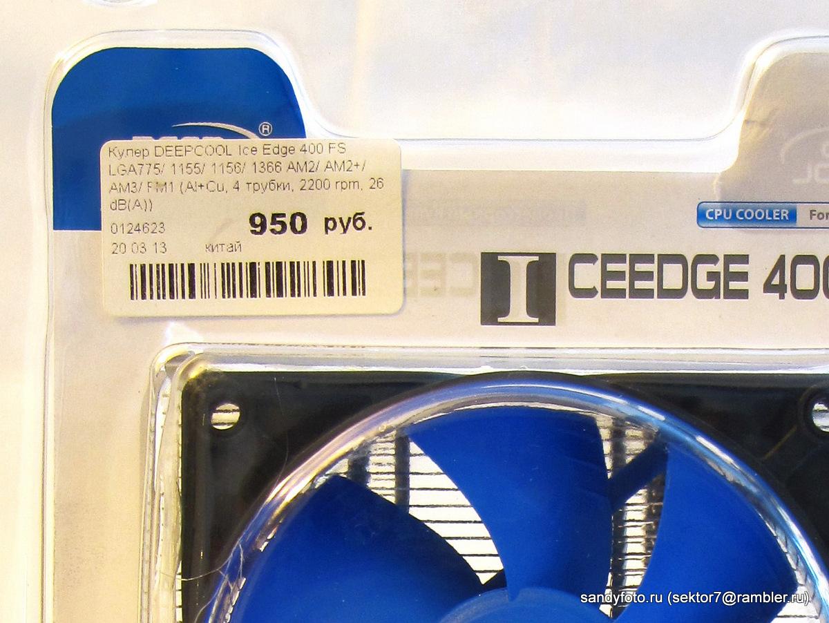 Обзор кулера DEEPCOOL Ice Edge 400  FS