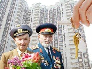 Более 71 млн. рублей выделено на обеспечение жильем ветеранов ВОВ