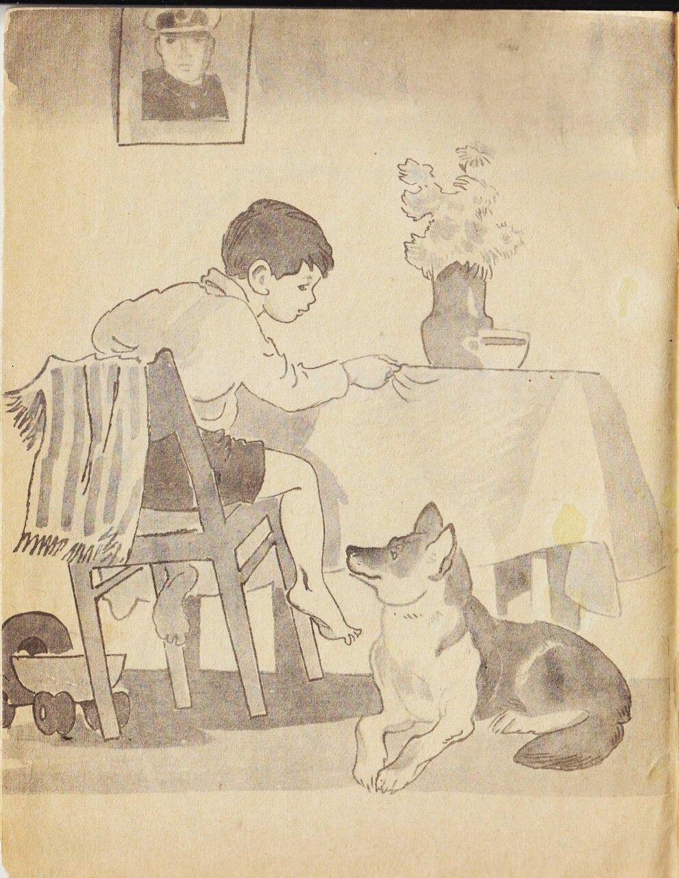 Фото русских народных праздников рисунок национальная библиотека