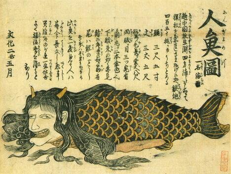 Русалки глазами японцев (XIX в.). Писалось с натуры?