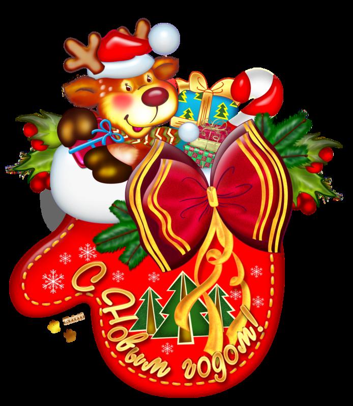 Нарисовать поздравительную открытку к новому году добавить элементы анимации, вербным воскресеньем
