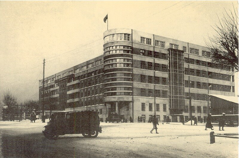 Красный проспект, 18 (1930-е).