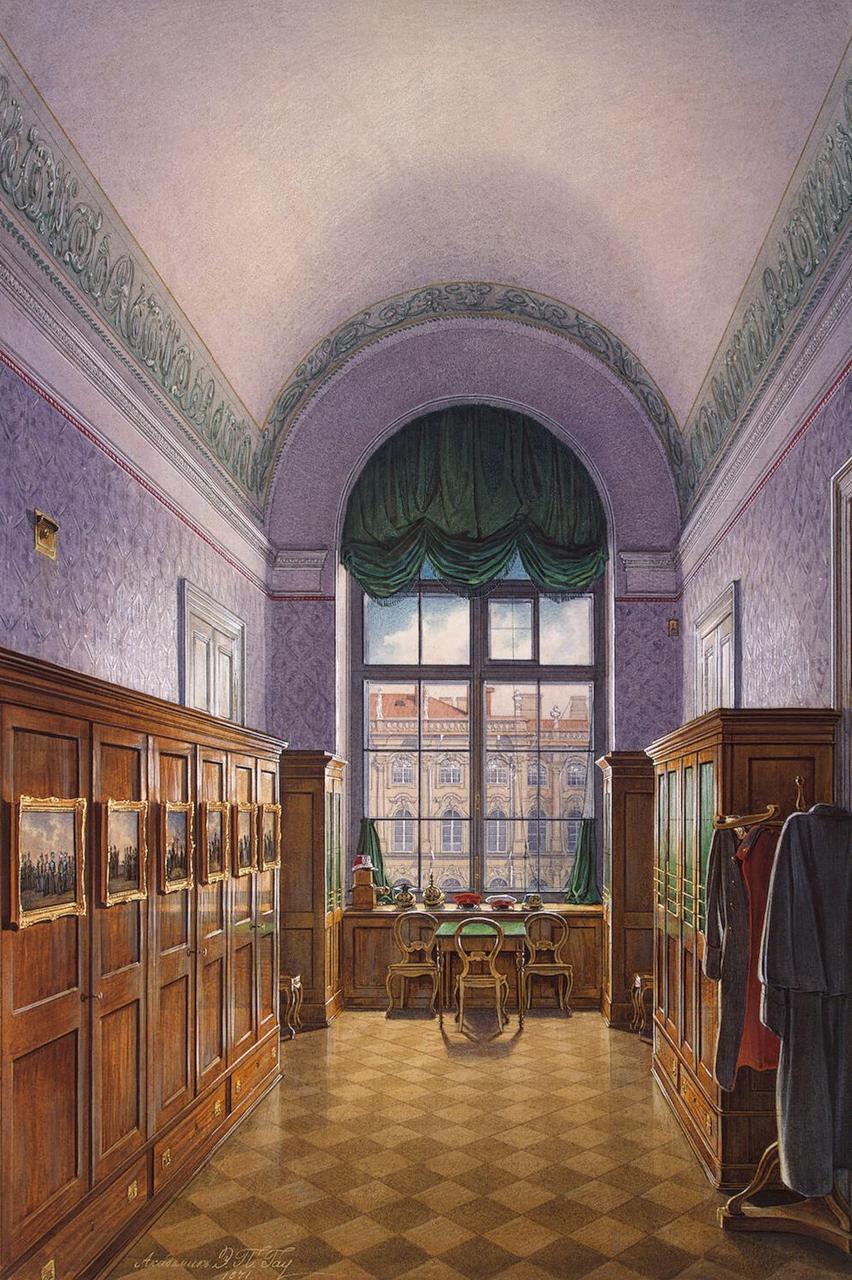 Интерьеры Зимнего дворца. Гардеробная императора Александра II