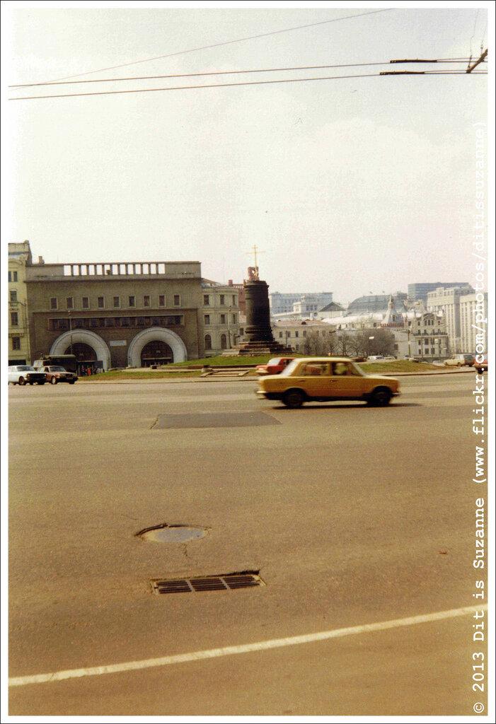 Москва, апрель 1993г. Лубянская площадь