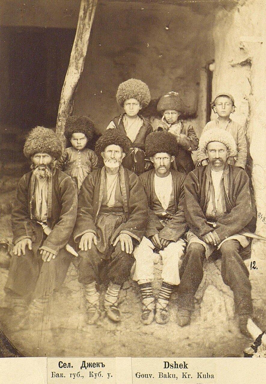 Старики и дети в селении Джек.1880
