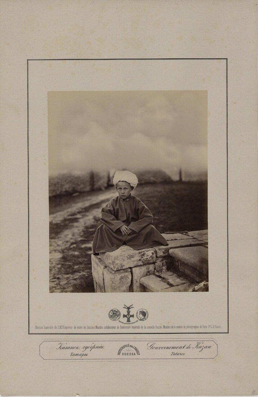 Казанская губерния. Татарский мальчик. 2-я пол. 1870-х.