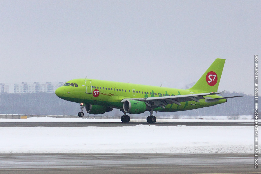 Airbus A319-114 (VP-BTV) S7 Airlines («Сибирь»)