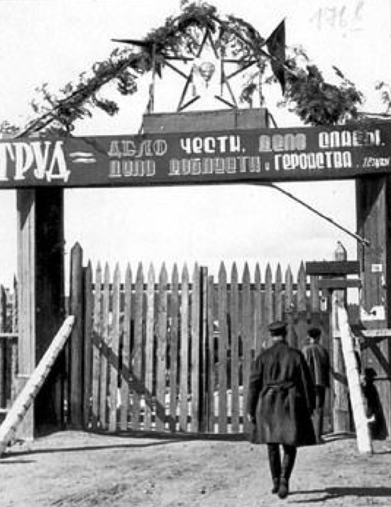 Entrance to a Soviet labor camp in the 1930's