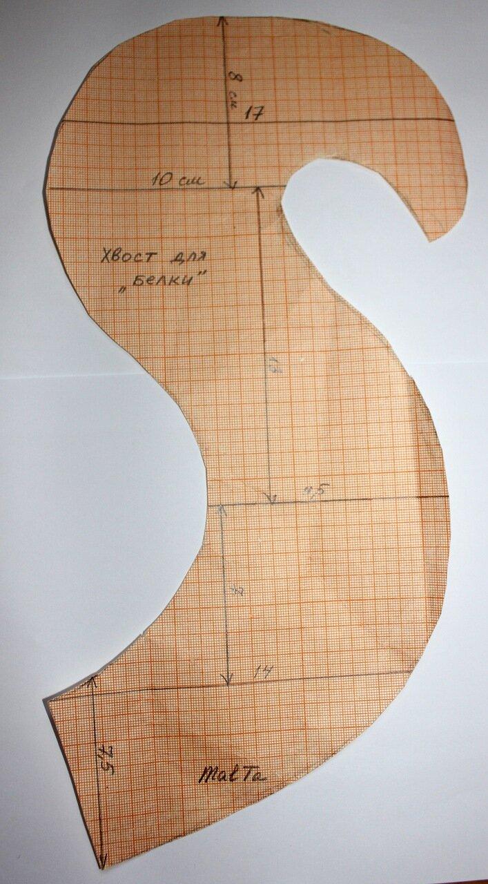 Как сделать костюм белки своими руками