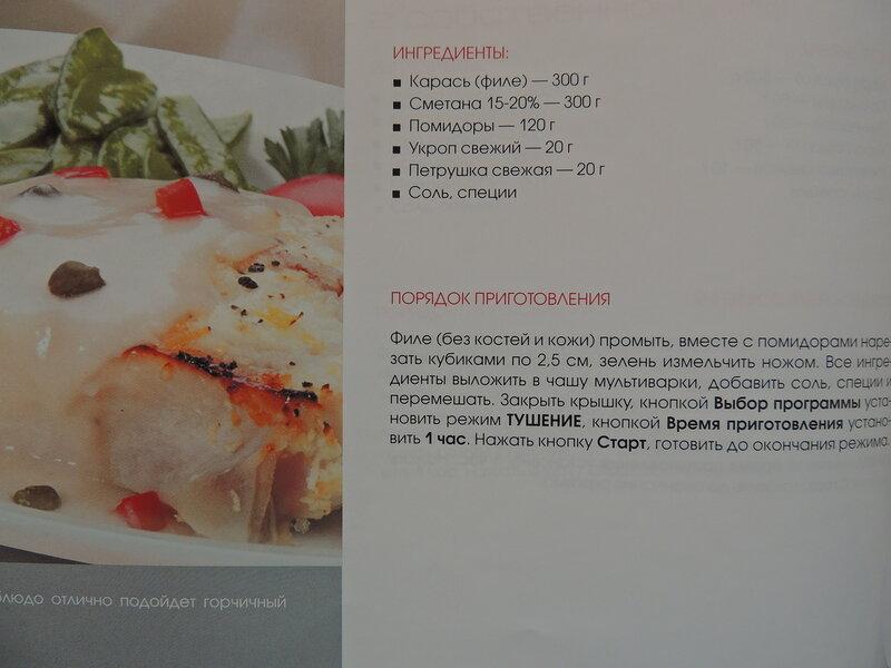 http://img-fotki.yandex.ru/get/4137/116816123.2d8/0_8faf5_73c6750a_XL.jpg