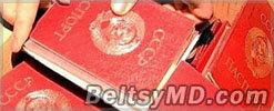 Граждане РМ с советским паспортом не смогут голосовать