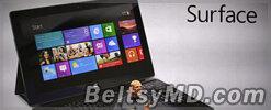 Стартовали продажи планшетного компьютера Surface