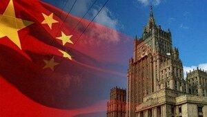 Россия и Китай мешают США «строить» демократию в мире