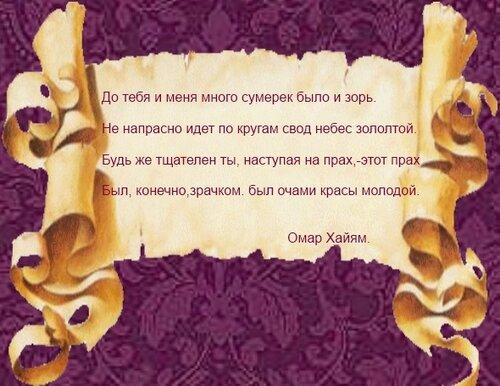 http://img-fotki.yandex.ru/get/4137/133532732.18/0_8f3f5_ff2c0d9c_L.jpg