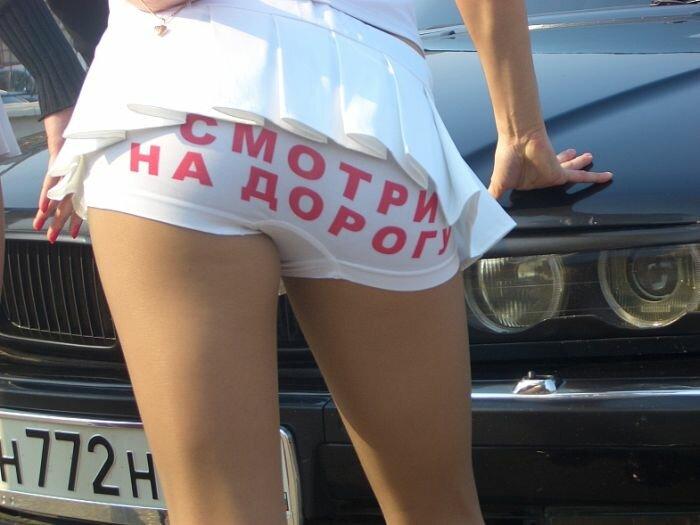 smotret-devushka-v-mashine