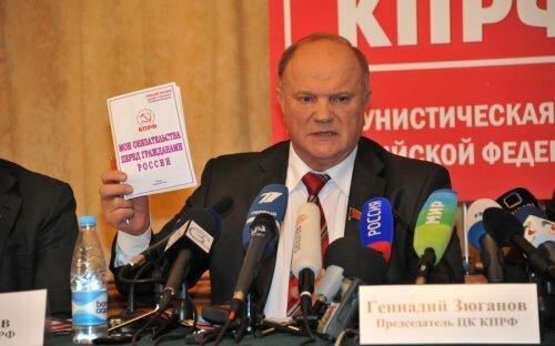 Зятя Геннадия Зюганова ищет весь мир
