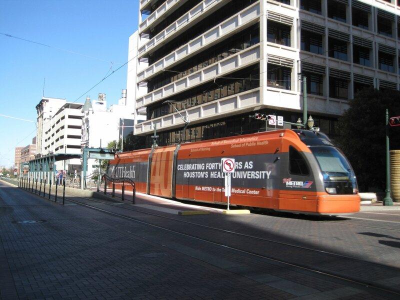 44 трамвай