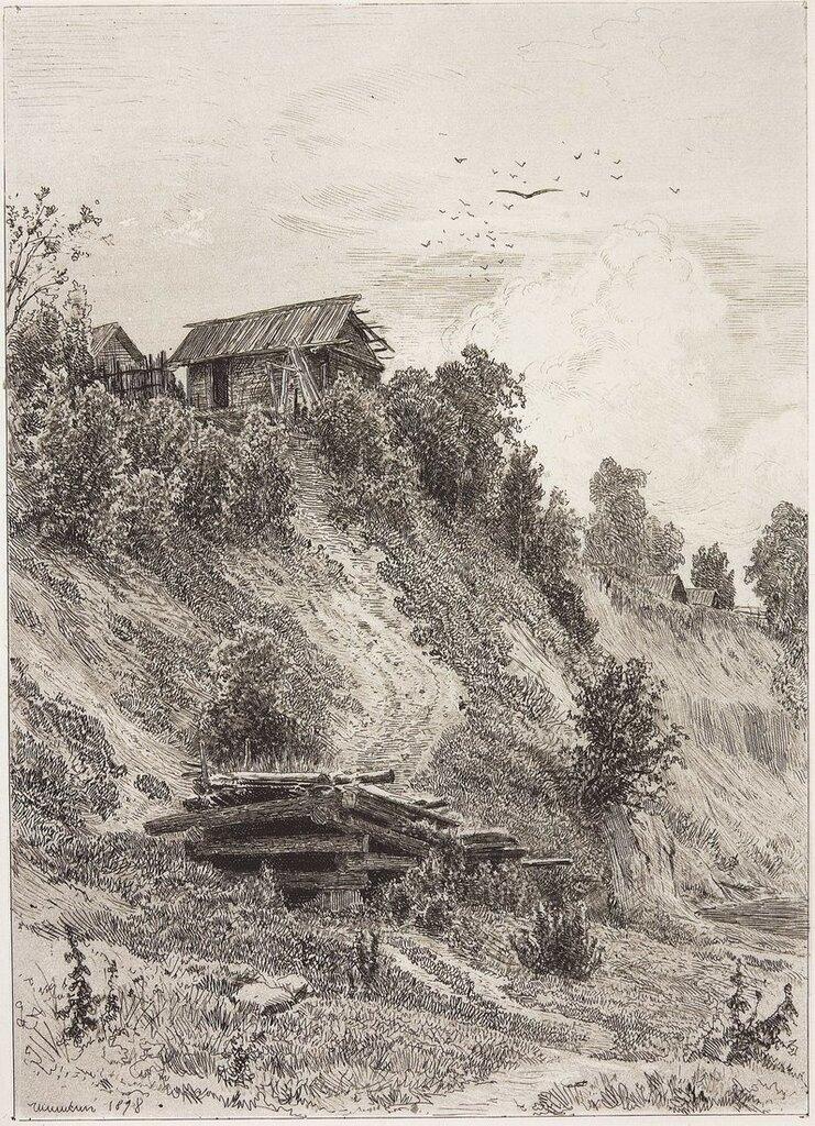 Обрыв. 1878 29,2х21,8.jpg