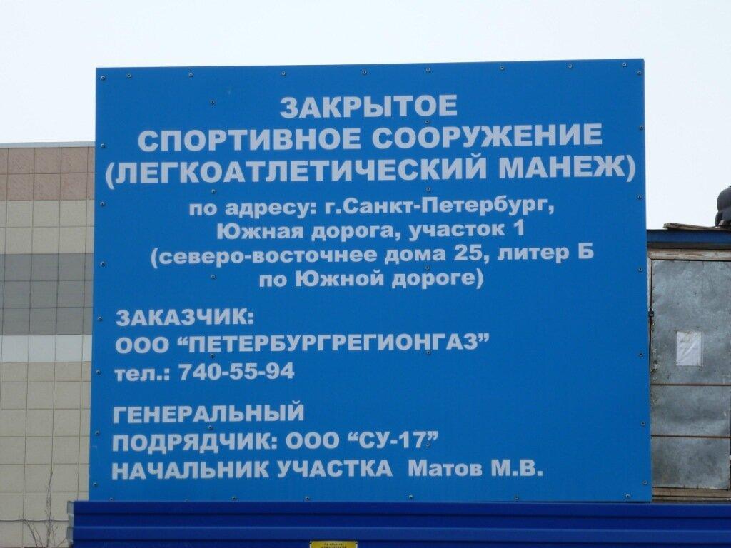http://img-fotki.yandex.ru/get/4137/156745258.11/0_c3343_3ff0e4a4_XXL.jpg