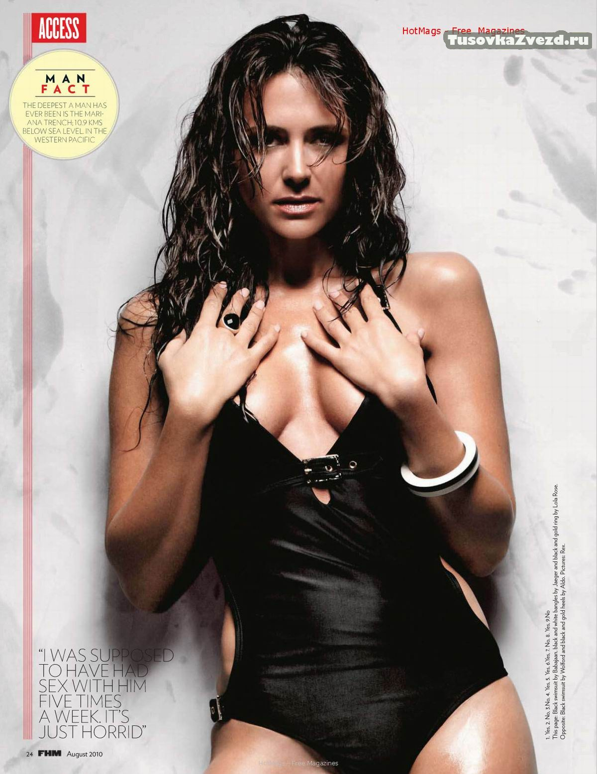 Ванесса Перронсел (Vanessa Perroncel) фото в журнале FHM Индия, август 2010