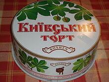 Коробка для Киевского торта