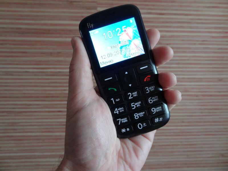 Скачать звук набора цифр на телефоне