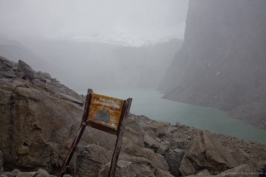 6. Восхождение к Голубым Башням и животный мир Южной Патагонии