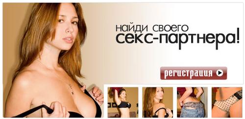 seksualniy-partner-kazan