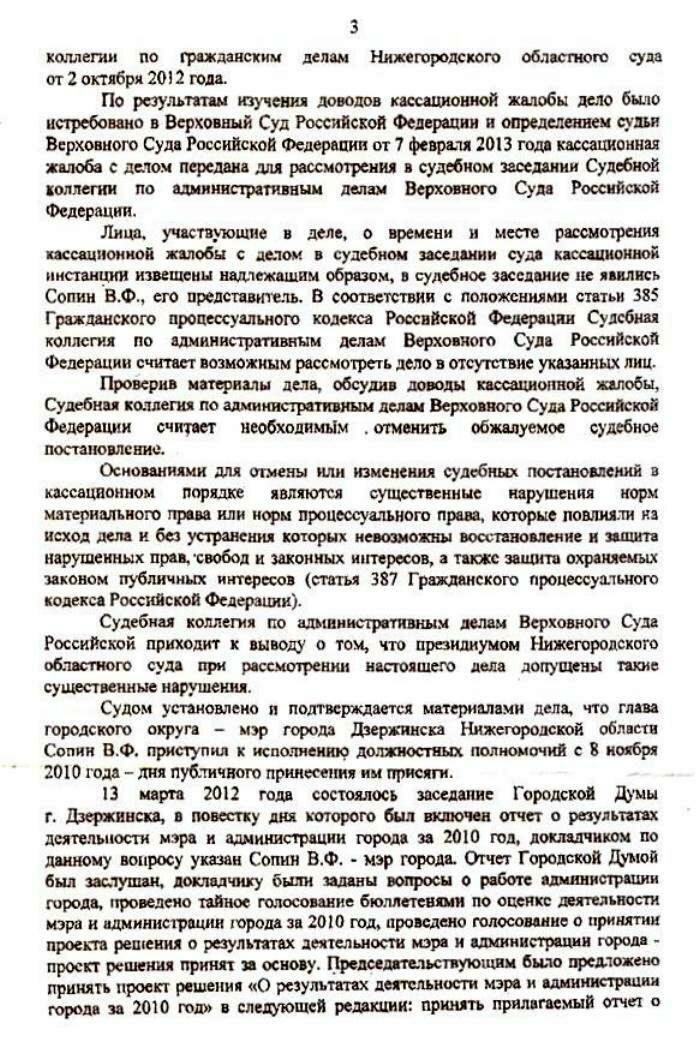 http://img-fotki.yandex.ru/get/4137/31713084.4/0_bf18d_968c70f_XXXL.jpg.jpg