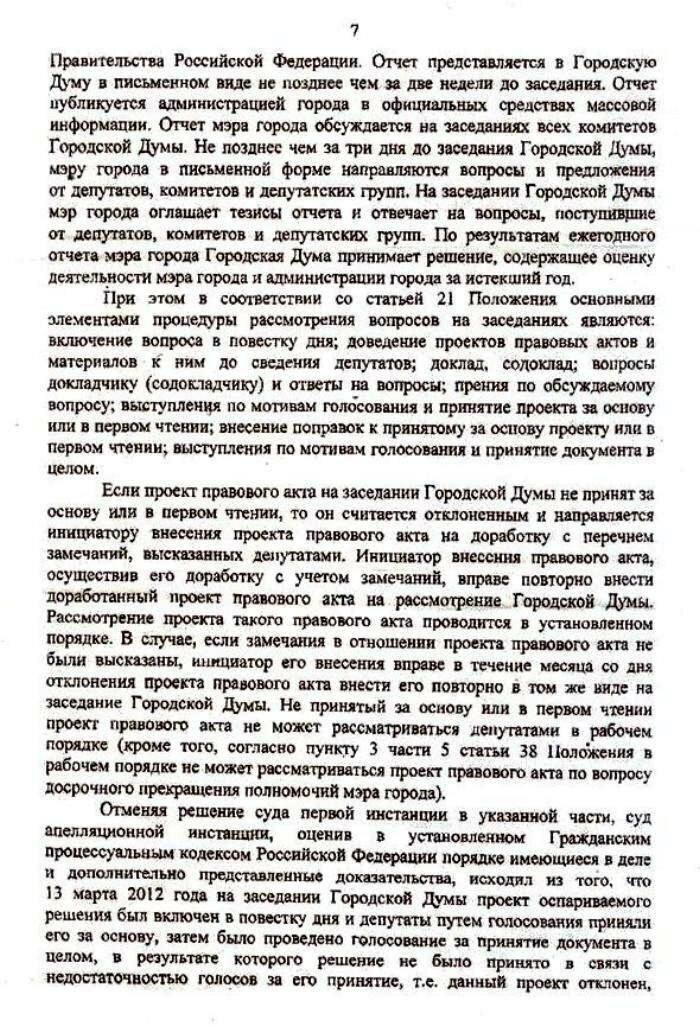 http://img-fotki.yandex.ru/get/4137/31713084.4/0_bf191_853b882f_XXXL.jpg.jpg