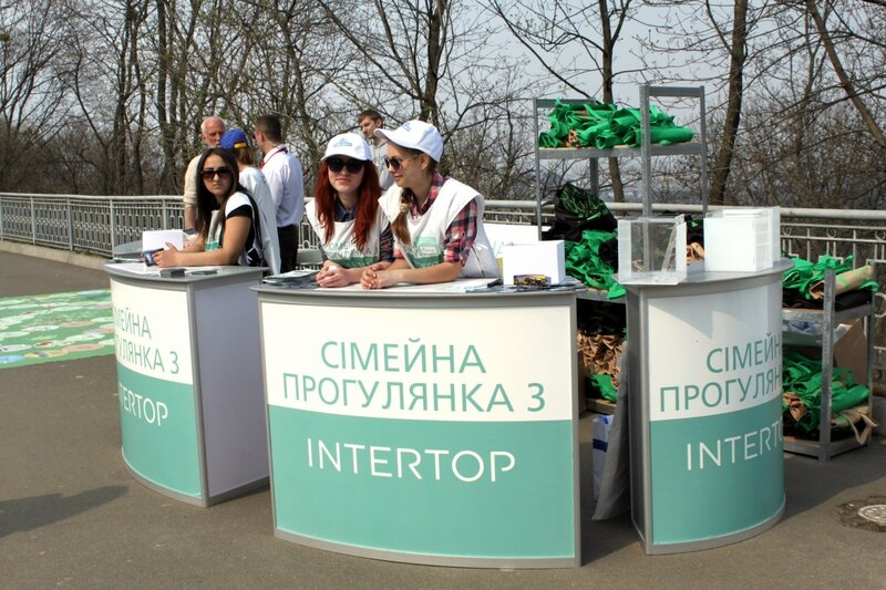 Штаб акции Семейная прогулка с Intertop