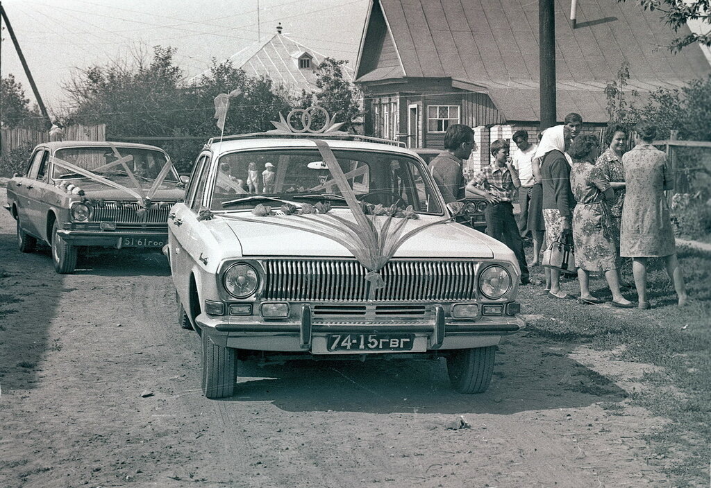 Свадьба в городе Горьком.