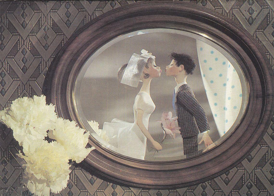 С днём свадьбы открытки старые