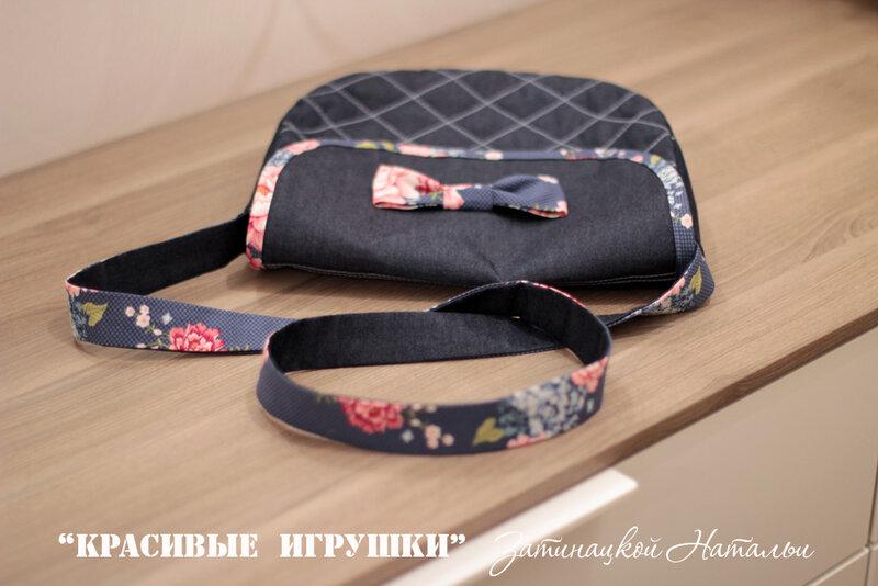 джинсовая сумочка