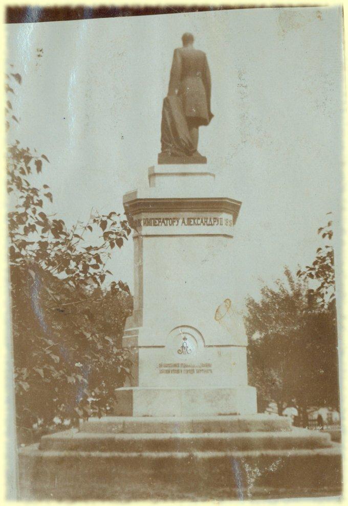 Памятник Александру II в Златоусте. 10 июня