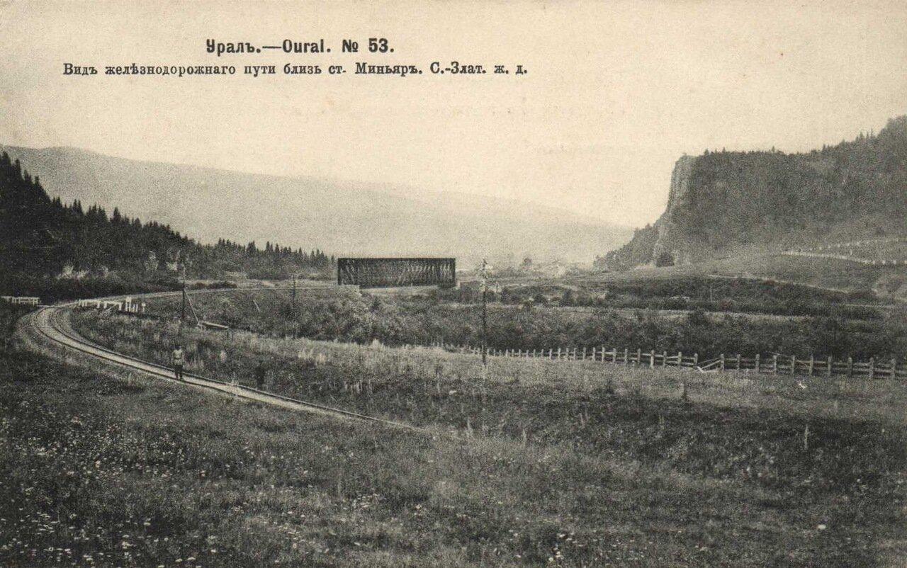 Вид железнодорожного пути близ станции Миньяр