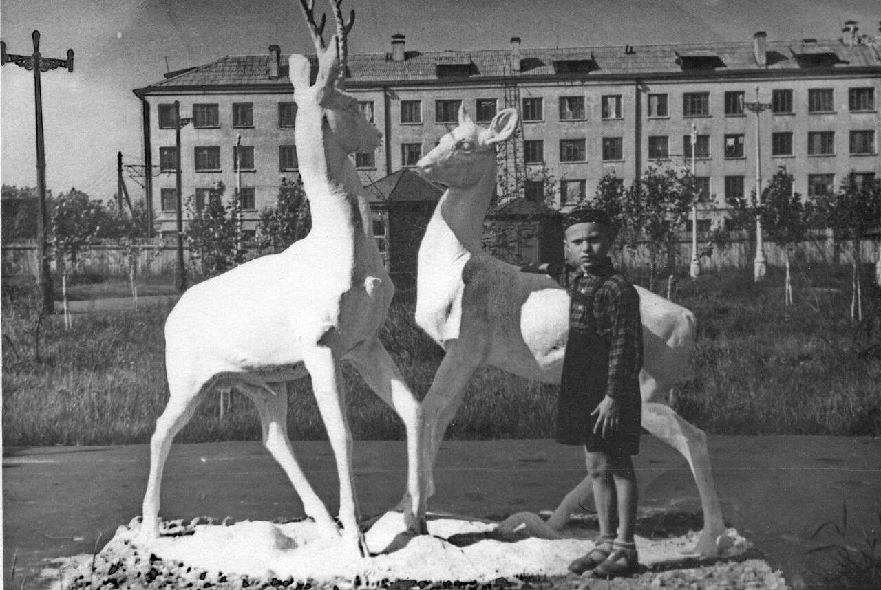 1959 г.
