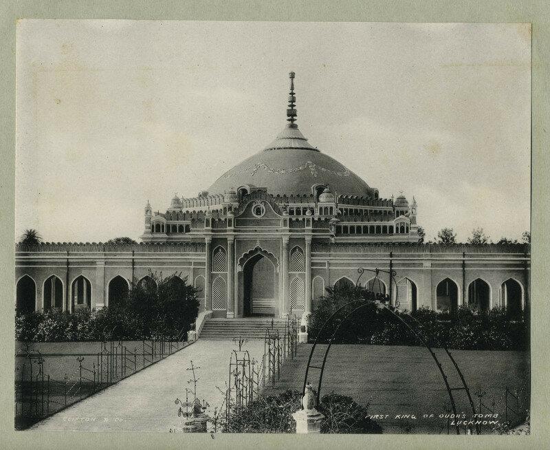 Имамбара Шаха Наджива. 1890-е гг.