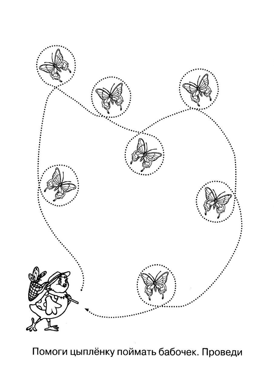 Игры онлайн Раскраска для развития руки 108