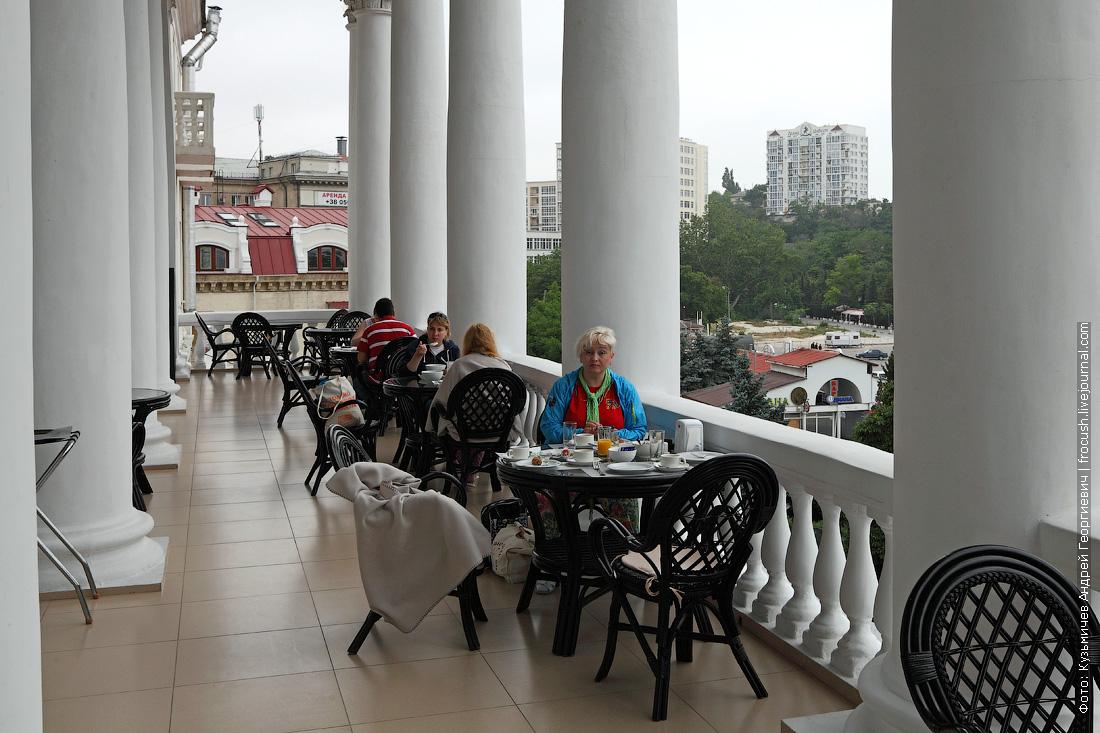 завтрак в отеле BEST WESTERN Севастополь