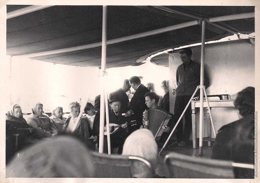 фотография 1965 года концерт художественной самодеятельности на теплоходе Алеша Попович
