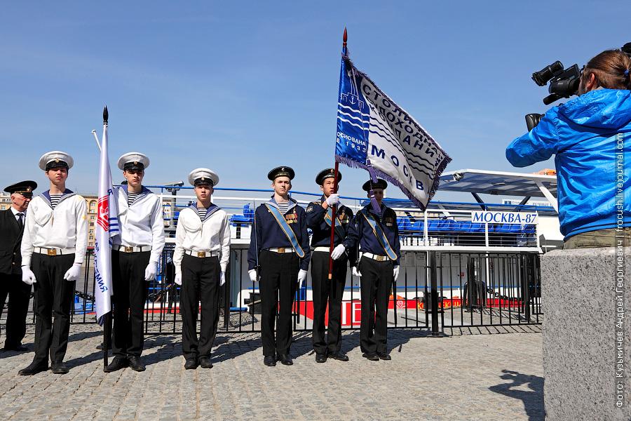 Открытие навигации на Москве-реке 2013