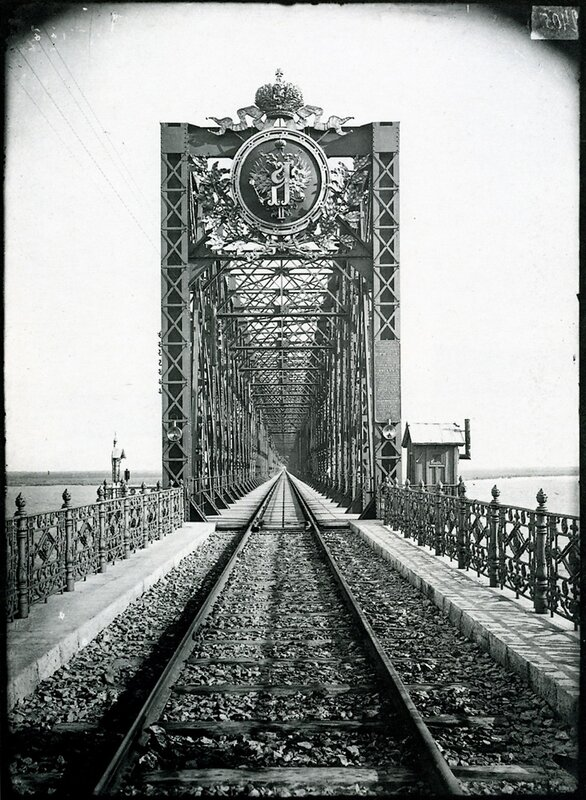 Across the Volga Russia, 1896